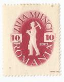 România, LP 195/1946, 1 Mai - Ziua Muncii, deplasare dantelură, MLH, eroare