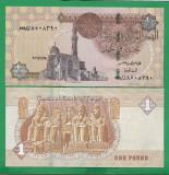 = EGYPT - 1 POUND – 2016 - UNC =