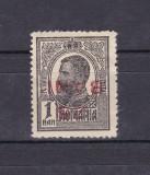 """1918 - Carol I - Tipografiate - 1 ban cu supratipar """"25 bani""""- LP 70 I a- eroare, Regi, Nestampilat"""