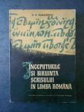 P. P. PANAITESCU - INCEPUTURILE SI BIRUINTA SCRISULUI IN LIMBA ROMANA (1965)