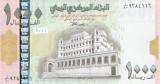 Bancnota Yemen 1.000 Riali (1998) - P32 UNC