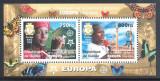 GUINEA 2006 EUROPA CEPT