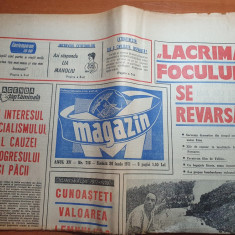 magazin 26 iunie 1971-interviu lia manoliu,eruptia vulcanului etna