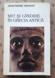 J. P. Vernant MIT SI GINDIRE GANDIRE IN GRECIA ANTICA