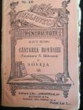 Cantarea Romaniei si Soveja, Alecu Russo, BPT. Nr. 439