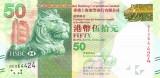 HONG KONG █ bancnota █ 50 Dollars █ 2010 █ P-213a █ HSBC █ UNC █ necirculata