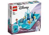 Cumpara ieftin Carte de povesti Elsa si Nokk