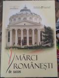 Adevarul Lux Jurnalul Enciclopedie Atlas Marci Romanesti De Succes Librarie