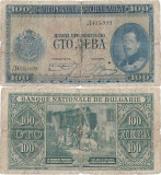 1925, 100 leva (P-46a) - Bulgaria!