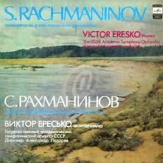 S. Rachmaninov - Concerto No. 2 for Piano and Orchestra (Vinil)