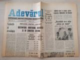adevarul 11 ianuarie 1990-articol arestarea ceausistilor,articole revolutie