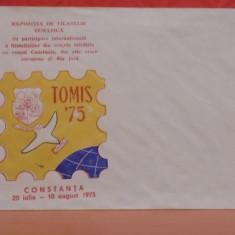 ROM. - CONSTANTA - EXPOZITIA DE FILATELIE TEMATICA ''TOMIS 1975''-NECIRCULAT