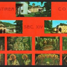 MANASTIREA COZIA – SECOLUL 16 – PICTURI - CP NECIRCULATA #colectosfera
