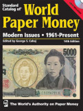 Catalog World Paper Money 1961-2008