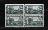 ROMANIA 1945 - PODUL DE LA CERNAVODA, BLOC, MNH - LP 180 I