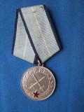 MEDALIA MERITUL MILITAR /RPR