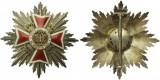 Ordinul Coroana Rom, placa de Mare Cruce pt civili model 2, 1943 WW2 Argint Rara