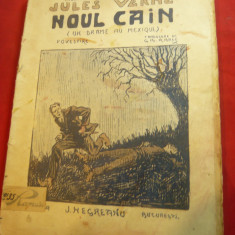 Jules Verne-Noul Cain si Uzina Fermecata -Ed.I.Negreanu 1924 ,trad.GB Rares 112p