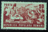 1949 LP256 serie Aniversare 23 August  MNH, Istorie, Nestampilat