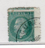 Romania 1879 Carol I 5 bani eroare dantelura fara nominal, Regi, Stampilat