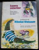 Nikolai Zidarov et al. - Lumea culorilor (ilustrații: Nikolai Stoianov)