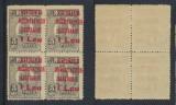 1923 ROMANIA Infometatii Basarabiei timbru 1 Leu / 3 bani bloc 4 eroare deplasat