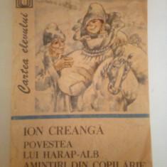 Povestea lui Harap-Alb, Amintiri din copilarie, I. Creanga