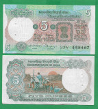 = INDIA – 5 RUPEE - 1975 - UNC =
