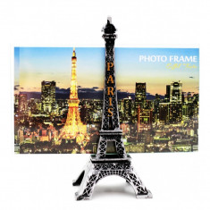Rama foto Tour Eiffel