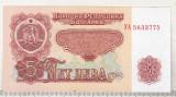 bnk bn Bulgaria 5 leva 1974 aunc