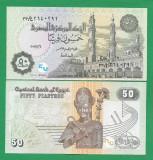 = EGIPT - 50 PIASTRES – 2017 - UNC   =