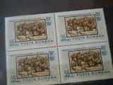 1967  50 de ani Marasesti,Marasti,Oituz LP 652 X4