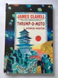 James Clavell - Thrump-O-Moto - Ucenicul Vrajitor, Ilustratii de George Sharp