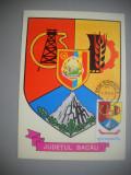 HOPCT  MAXIMA 72679  BACAU  - STEMA JUDETULUI / HERALDICA - ROMANIA, Romania de la 1950