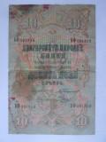 Cumpara ieftin Rara! Bulgaria 10 Leva argint 1904 in stare slaba