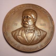 Medalie Lascar Catargi - Partidul Conservator - Prim Ministru al Romaniei 1907