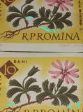 Cumpara ieftin Erori Romania 1961 LP 524a, eroare de imprimare  creanga intrerupta 1v mnh