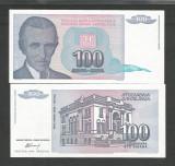 IUGOSLAVIA  100  DINARI  DINARA  1994   UNC   [1]  P- 139 a  ,  necirculata
