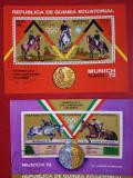 GUINEA ECUATORIALĂ, MUNICH 72 - 2 COLIȚE ȘTAMPILATE PERF./IMPERF., Stampilat