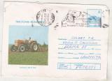 Bnk ip Intreg postal 1985 - Tractoare romanesti - Universal 550 m DTC, Dupa 1950
