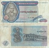 1980 ( 27 X ) , 5 zaïres ( P-22b ) - Zair