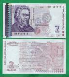 = BULGARIA - 2 LEVA - 2005 - UNC   =