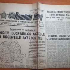 romania libera 11 aprilie 1984-articol si foto santierul naval constanta