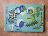 4 Gaze Nazdravane - Elena Farago, 1975