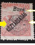 Romania 1919  UNGARIA ZONA OCUPATIE,emisiunea Cluj, supratipare DUBLE