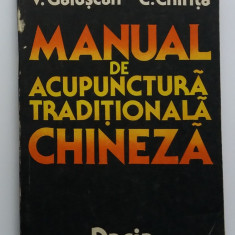 V. Galuscan, C. Chirita - Manual De Acupunctura Traditionala Chineza