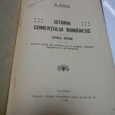 ISTORIA COMERTULUI ROMANESC - NICOLAE IORGA