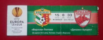 Bilet Fotbal Dinamo Bucuresti Romania Vorskla Poltava foto
