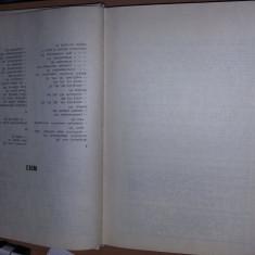 """Carte Veche 1981,Vademecum de urgente medicale""""George Popa,ed.Medicala,T.GRATUIT"""