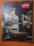 flacara iunie 1952-anul 1,nr. 2 al revistei,art. com. santana -arad